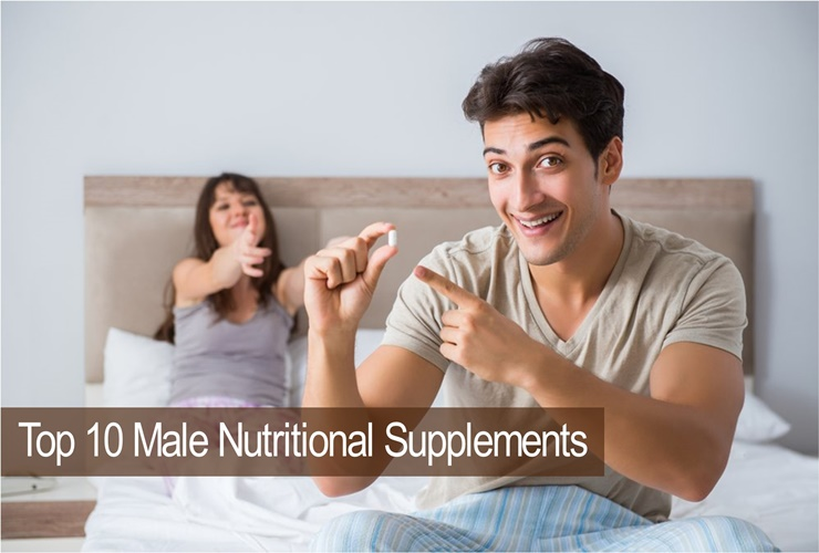 ผู้ชายควรทานอาหารเสริมอะไรบ้าง